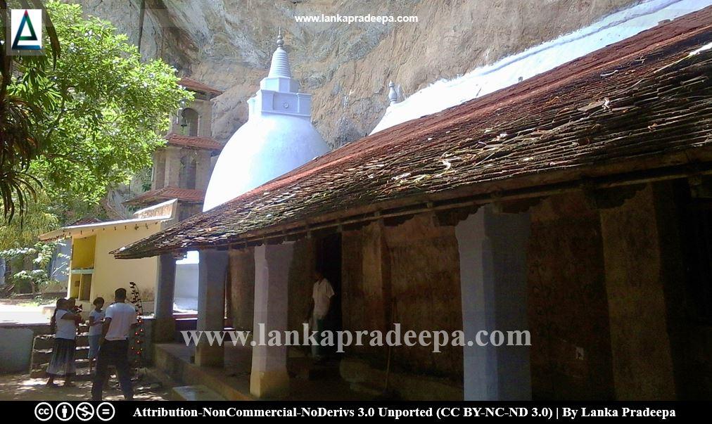 Paramakanda Viharaya
