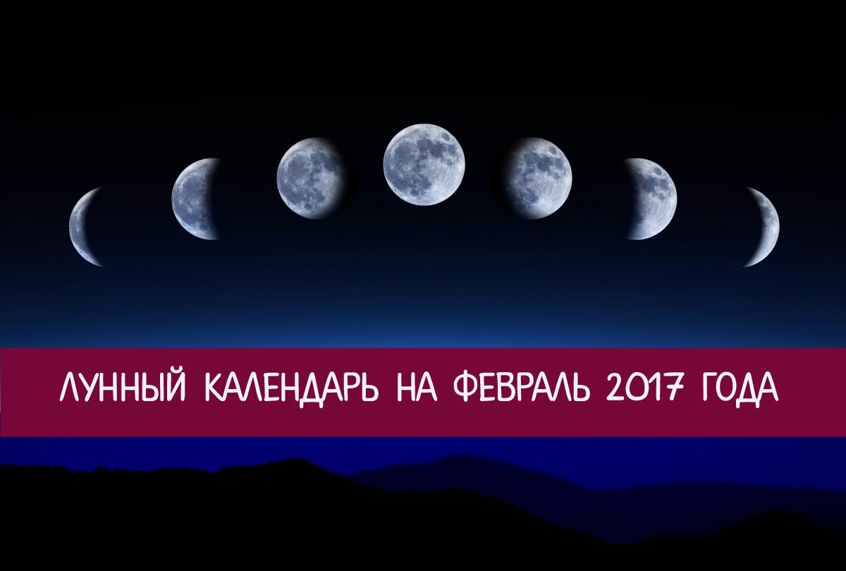 Сценарии праздников 1 сентября первоклашек