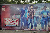 Janatha Garage Audio function photos-thumbnail-3