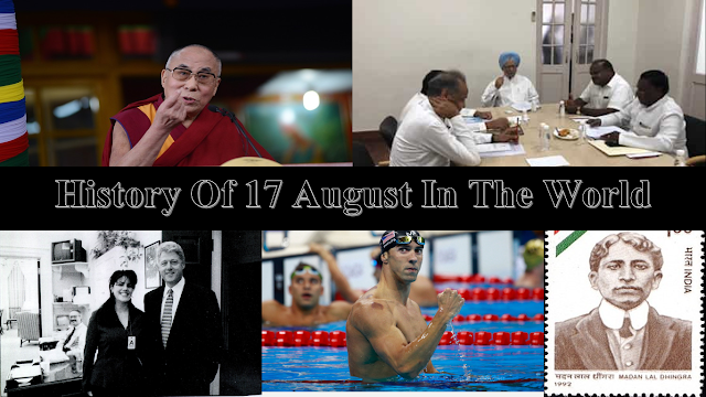 History Of 17 August | On This Day In World