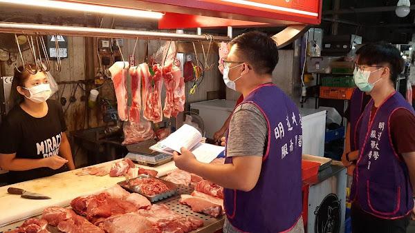 明道大學餐旅食安青年軍 輔導豬肉標章產地標示
