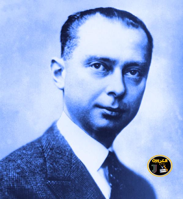 1923-1947: فترة ذهبية مليئة بالنجاحات