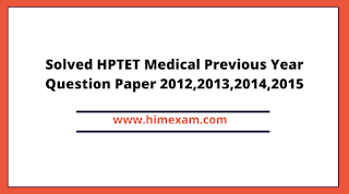Solved HPTET Medical Previous Year Question Paper 2012,2013,2014,2015
