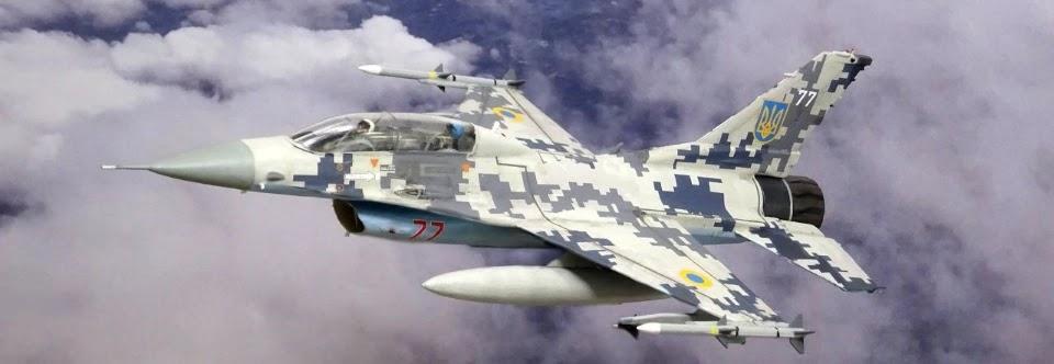 Тотальне переозброєння ЗСУ для протистояння Росії