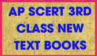 AP SCERT 3RD CLASS NEW TEXT  BOOKS
