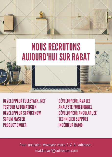 وظائف و فرص الشغل متنوعة في عدة شركات مغربية و اجنبية في عدة تخصصات معلنة اليوم 23 يونيو 2020 2122