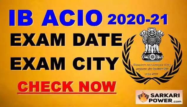 IB ACIO Exam Dates 2021 : Check All Information about IB ACIO Exam