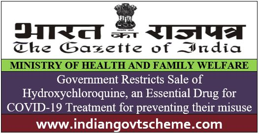 government+restricts+sale+of+hydroxychloroquine