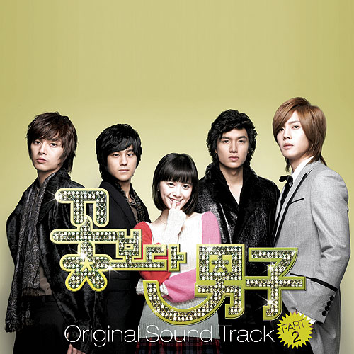 Various Artists – Boys Over Flowers OST Part 2