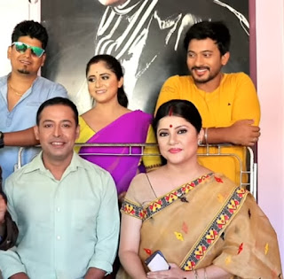 Bandhon Assamese Serial Cast, Wiki, Release Date