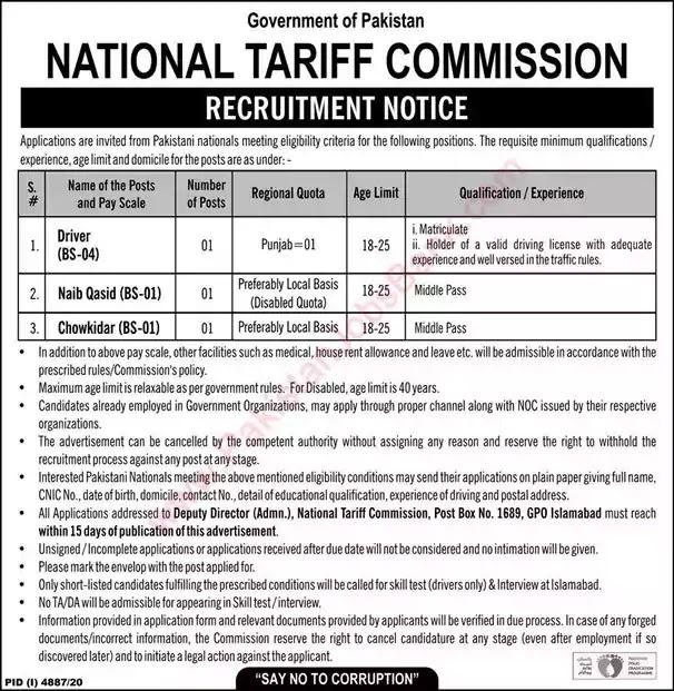 Latest Jobs in Pakistan National Tariff Commission Islamabad Jobs 2021
