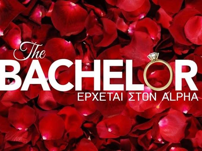 Ευχαριστημένοι στον ΑLPHA με το «Bachelor»-Τα σχέδια του καναλιού για την Άνοιξη...