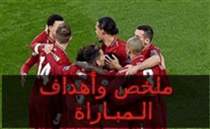 هدفا ليفربول في بورتو في دوري أبطال أوروبا