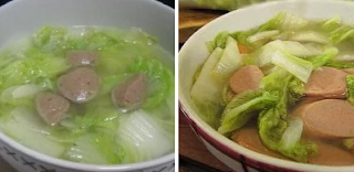 Recipes to Make Vegetable Sawi wiet