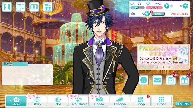 Screenshot Utano Prince sama - Apcoid