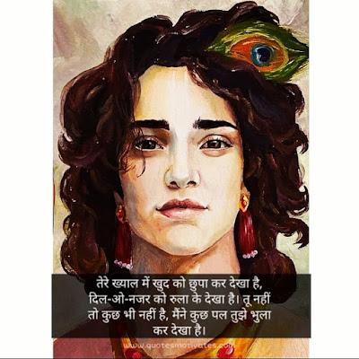 Krishna image - Krishna Image Quotes \ Krishna Bhagwan Images