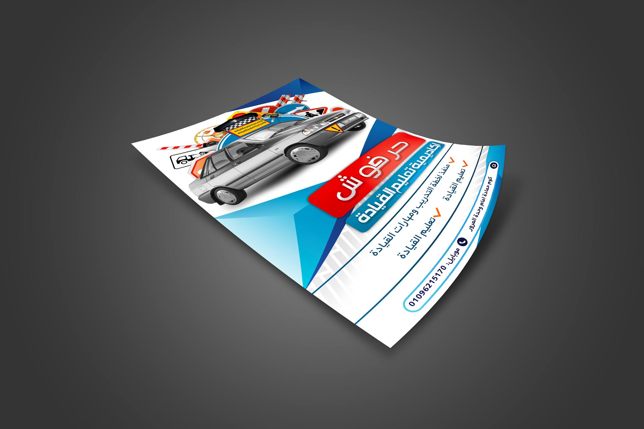 PSD Flyer design professional for Driving Academy
