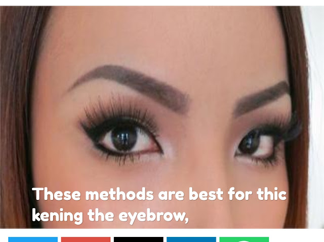 These methods are best for thickening the eyebrow, thickening the eyebrow,