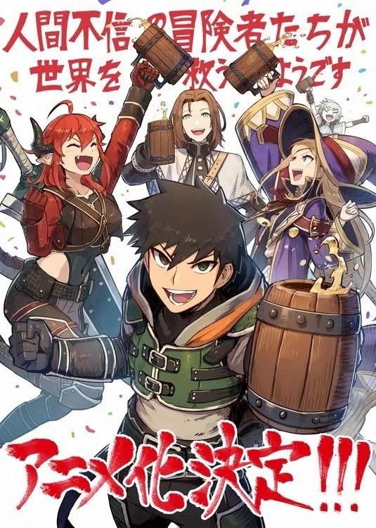 Ningen Fushin no Bōkensha-tachi ga Sekai o Sukuu Yō Desu tendrá anime.
