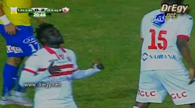 Dregy اهداف مباراة الزمالك وطنطا فى الدورى المصرى