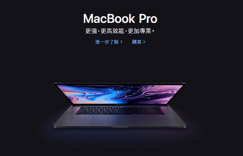 apple 2019 MacBook Pro