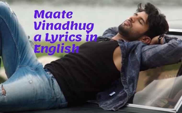 Maate Vinadhuga Song Lyrics in English - Telugu