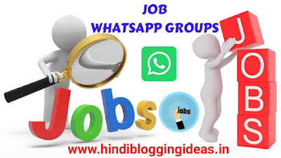 2000+ Latest Job Whatsapp Group Links 2020