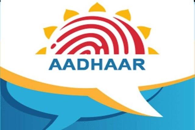 New Or Correction Aadhar Card Documents | नए आधार कार्ड और आधार कार्ड में सुधार के लिए कौन कौन से डॉक्यूमेंट चाहिए