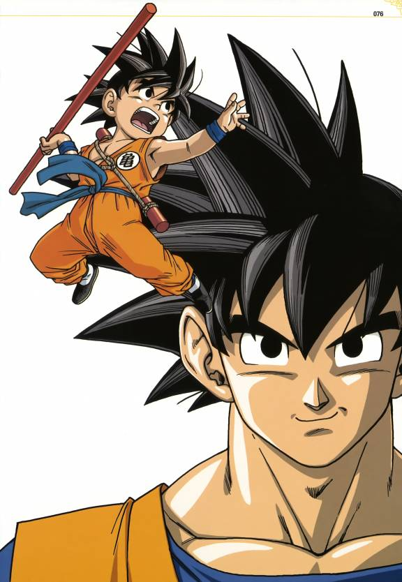 What is Dragon Ball?