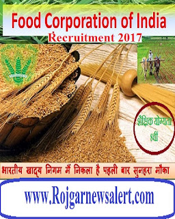 FCI Job Recruitment 2017