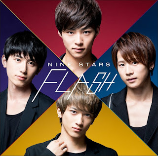 九星隊-FLASH-歌詞-nine-stars-flash-lyrics