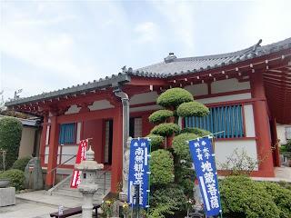 光照寺(逗子市)