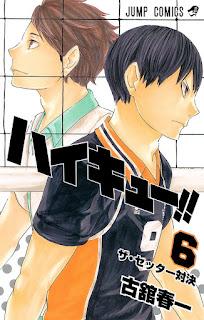ハイキュー!! コミックス  6巻 | 古舘春一 | Haikyuu!! Manga | Hello Anime !