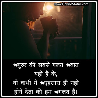 Best Sad status 2020 hindi rula dene wali