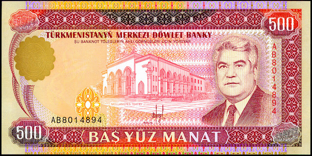 Turkmenistan Money 500 Manat banknote 1993 Turkmenbashi, President Saparmurat Niyazov