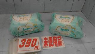 未使用品 パンパース おしりふき 各390円