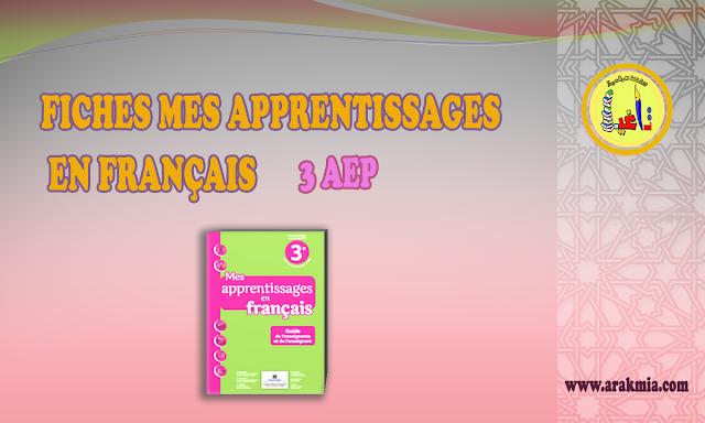 جذاذات المستوى الثالث mes apprentissages en français