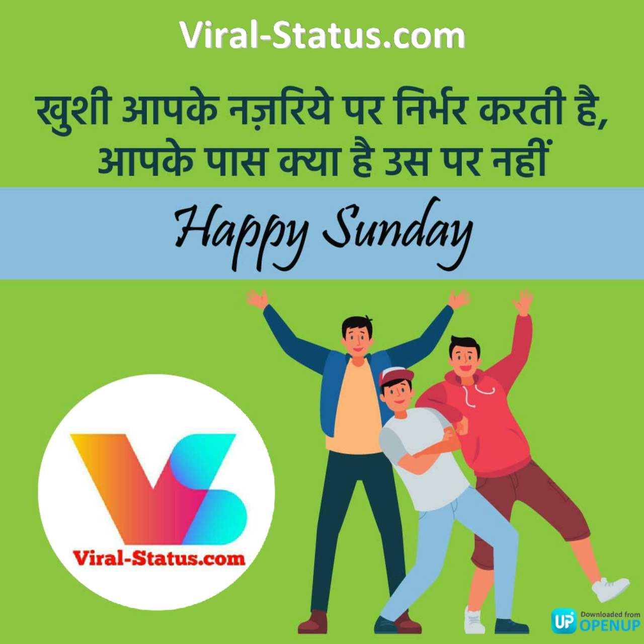 happy sunday images in hindi