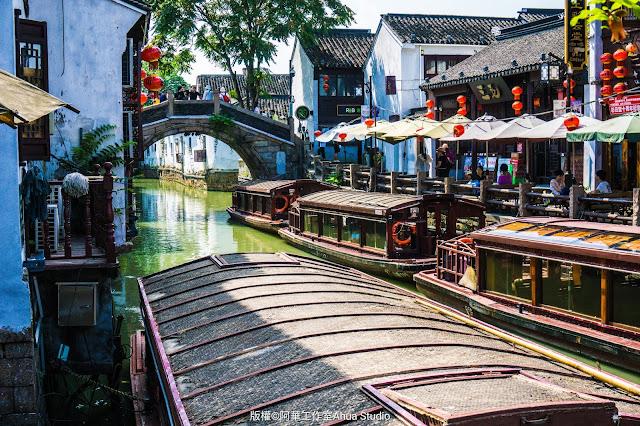 Shantang Street, boat