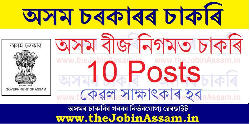 Assam Seeds Corporation Ltd. Recruitment 2021:
