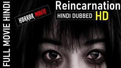 Reincarnation 2005 Full Movies Hindi Telugu Tamil Download 480p HD