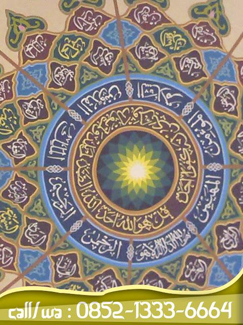 Jasa Pembuatan Kaligrafi Masjid Jakarta Murah
