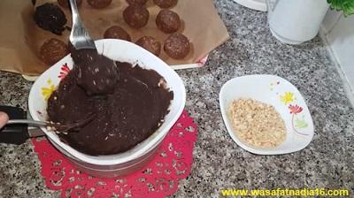 طريقة تحضير شوكولا الفيريرو روشي