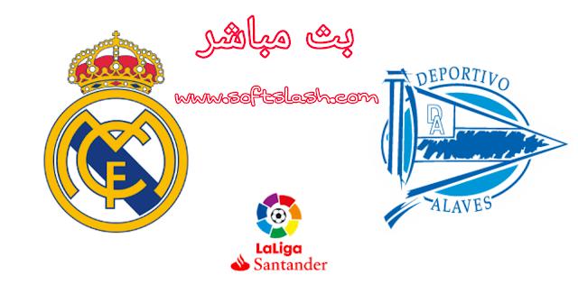 شاهد مباراة Alaves vs Real Madrid live بمختلف الجودات