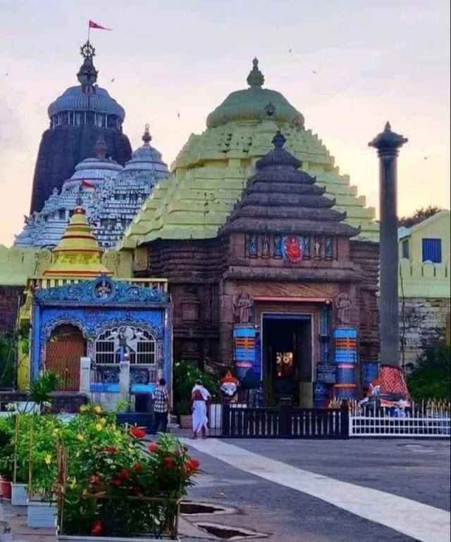 Jagannath Temple:
