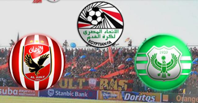 نتيجة مباراة الاهلي والمصري اليوم في الدوري  التعادل 1-1