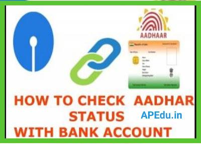 Check Aadhaar Bank Account Linking Status / Link now