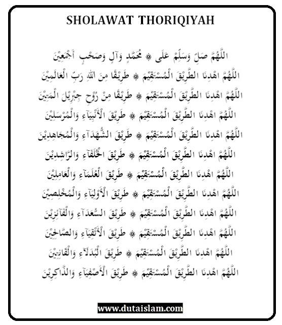 lirik mars jatman nu - shalawat thariqiyah lengkap beserta artinya