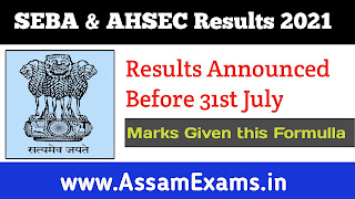 AHSEC Results 2021