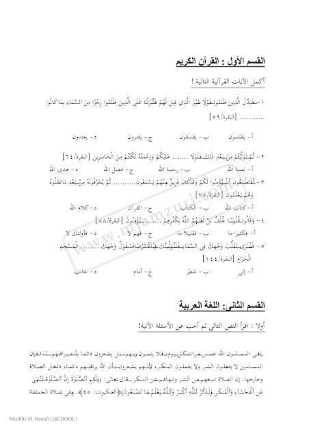 Contoh Soal Masuk Al Azhar Mesir : contoh, masuk, azhar, mesir, Masuk, Azhar, Mesir, Jawabanku.id